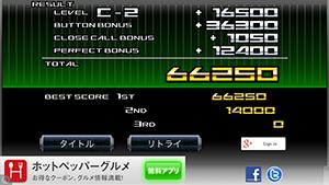 Screen9
