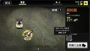 Screenshot 2013.09.25 19.00.51