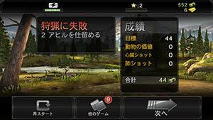 Screenshot 2013.09.25 19.03.38