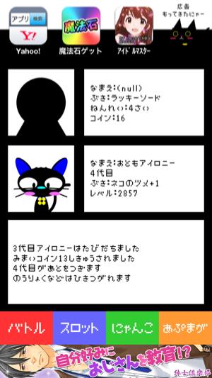 _sScreen11