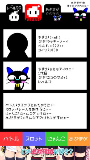 _sScreen1