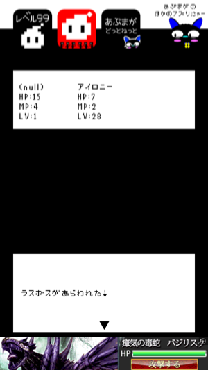 _sScreen2
