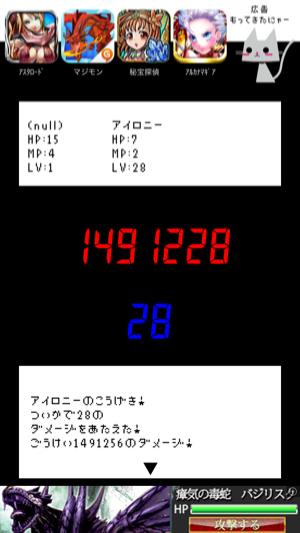 _sScreen3