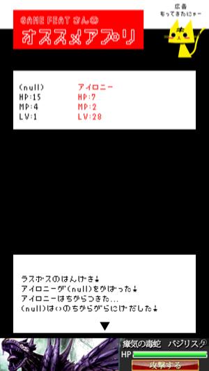 _sScreen4