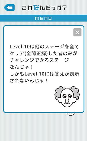 sScreen4