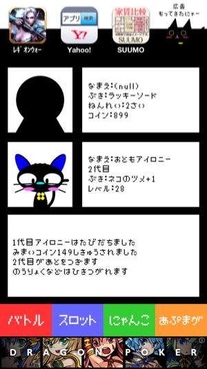 _sScreen5