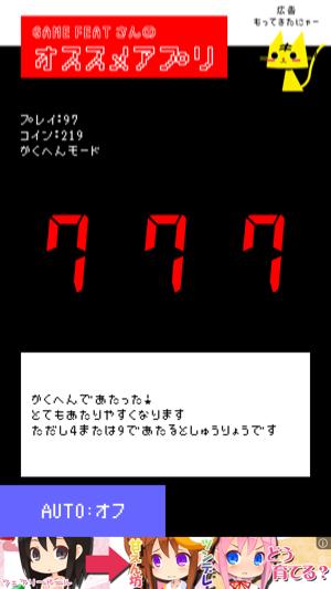 _sScreen6
