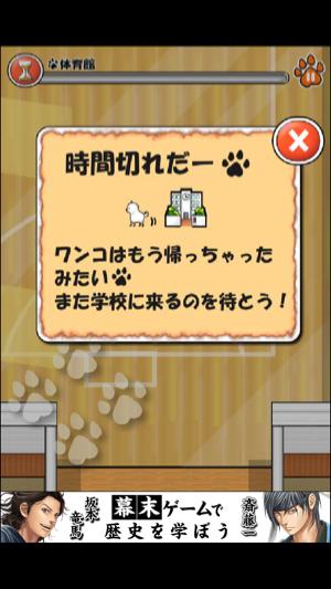 _sScreen7