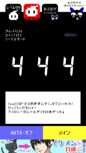 _sScreen9