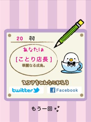 _sScreenshot 2013.09.08 16.29.36