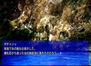 screen480x480