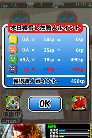 Screenshot 2013.10.24 19.12.56