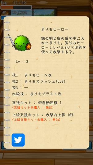 Screenshot 2013.10.29 21.35.07