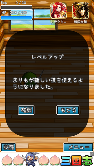 Screenshot 2013.10.29 21.36.24