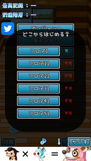Screenshot 2013.10.29 21.39.40