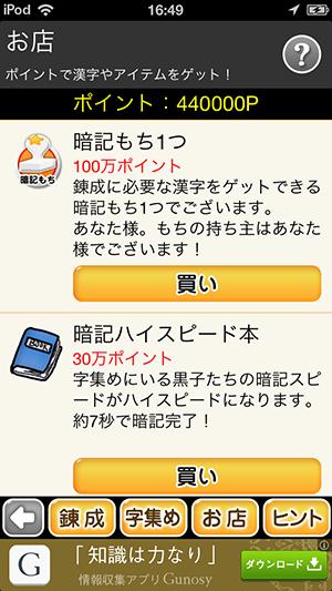 Screenshot 2013.10.31 16.49.42