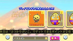 Screenshot 2013.11.17 16.47.02