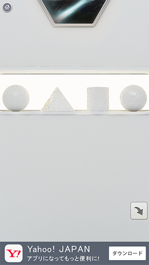 Screenshot 2013.11.23 20.48.25