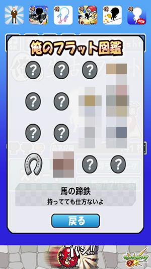 Screenshot 2013.11.27 19.06.10