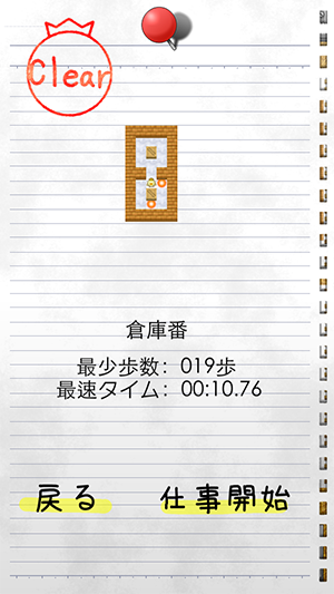 Screenshot 2013.11.28 17.29.30