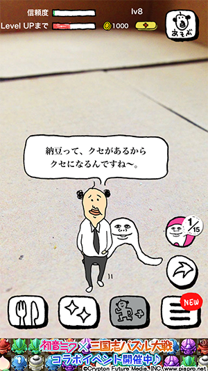 Screen11