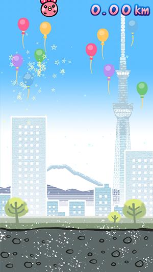 Screenshot 2013.12.09 16.18.14