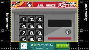 Screenshot 2013.12.14 18.31.54