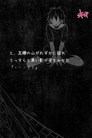 Screenshot 2013.12.15 20.46.44