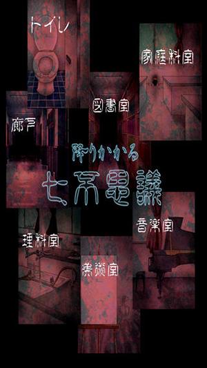 screen8b