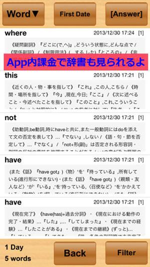 screen568x568-1