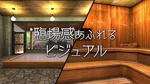 screen520x924-1